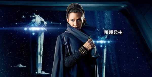 Image result for Leia last jedi